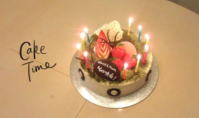 cake time 4-11-2012