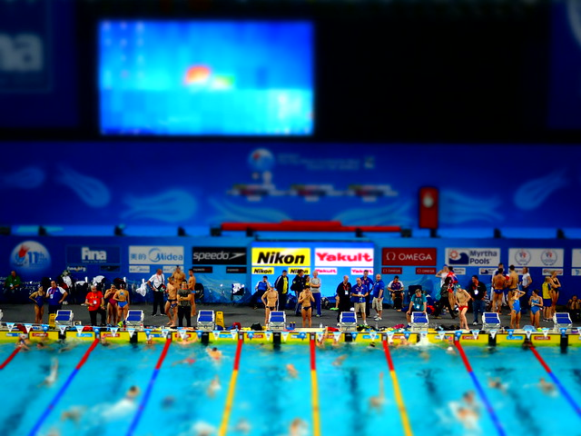 Miniature mode photo from Istanbul 2012
