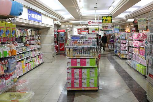 【大阪】嬰兒用品應有盡有。整棟買到大噴血的阿卡將 @ 結婚。幸福 :: 痞客邦