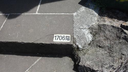 1706_1706階