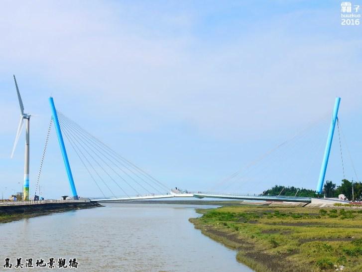 29834209526 fcde876b59 b - 高美濕地景觀橋啟用!高美濕地旁的新地標!