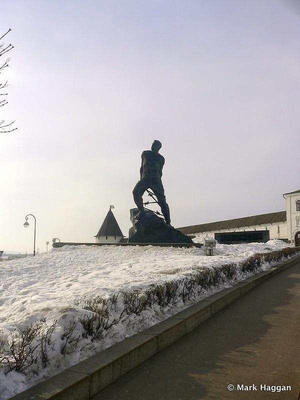 A statue in Kazan, Russia