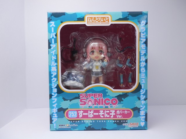 Nendoroid Super Sonico: Tiger Parka version