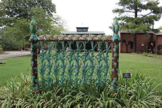 National Ornamental Metal Museum, Memphis