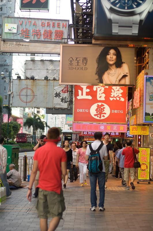 HK - Day 1