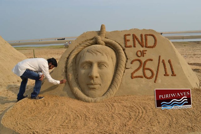End of 26/11 Sand Art