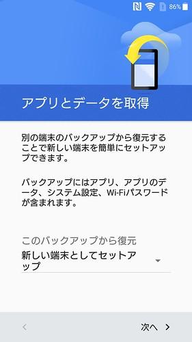 Screenshot_20160806-075457