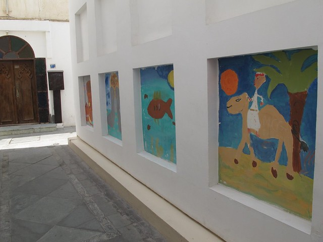 Discover Bahrain: The Land of Dreams – re:write