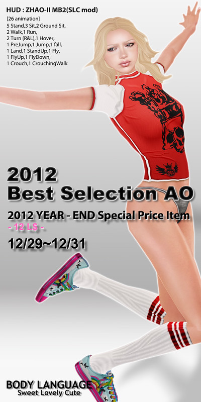 2012 Best Selection AO set