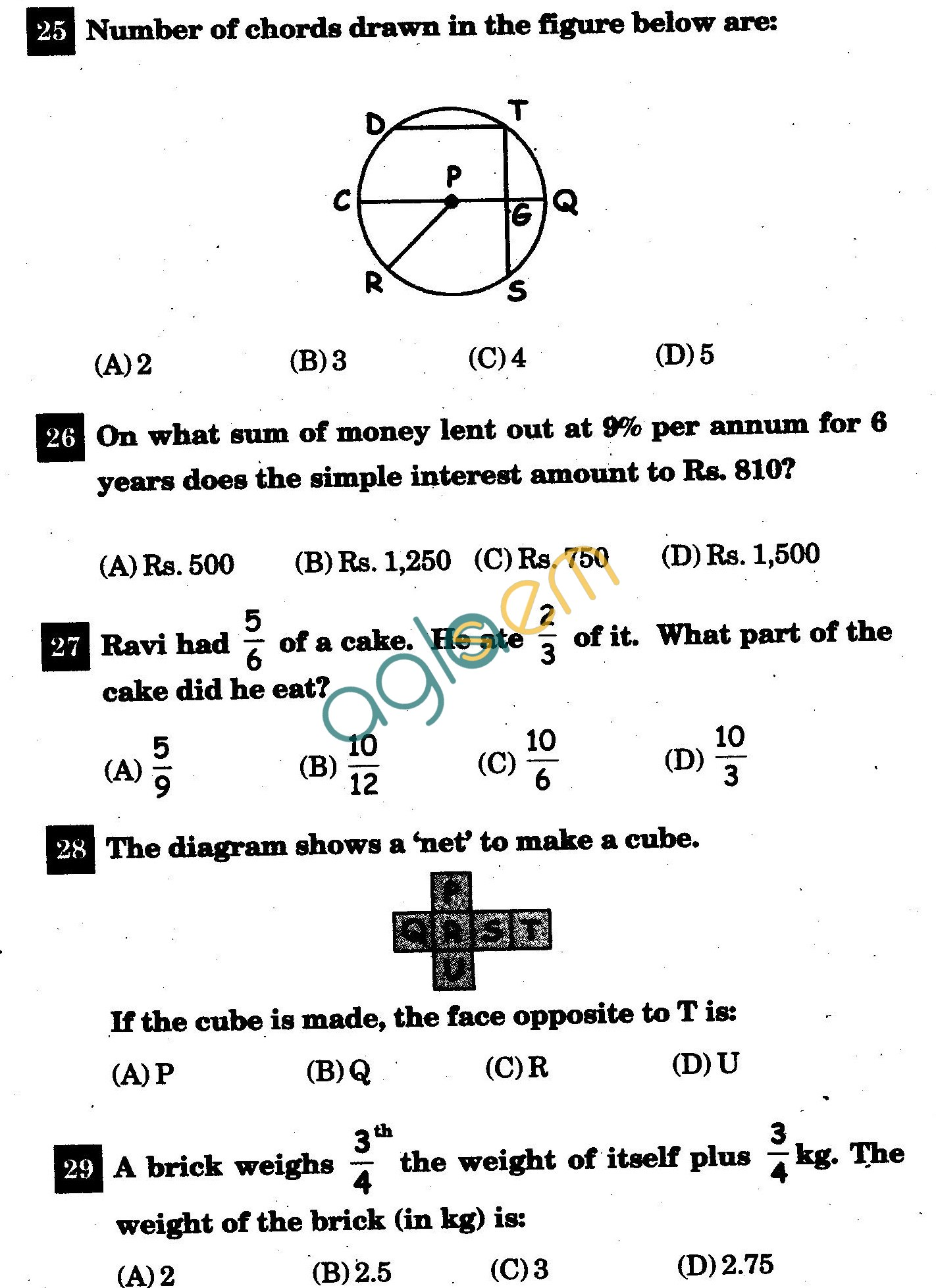 NSTSE 2011 Solved Question Paper for Class V
