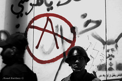 Anarchist on the presidential palace wall