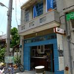 正興咖啡館.咖啡香與舊宅院的老式浪漫.臺南市區旅宿|Dear b&b 帶妳住進臺灣之美