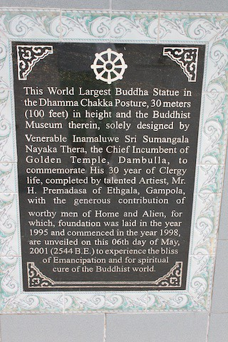 IMG_6619-Dambulla-golden-temple copy