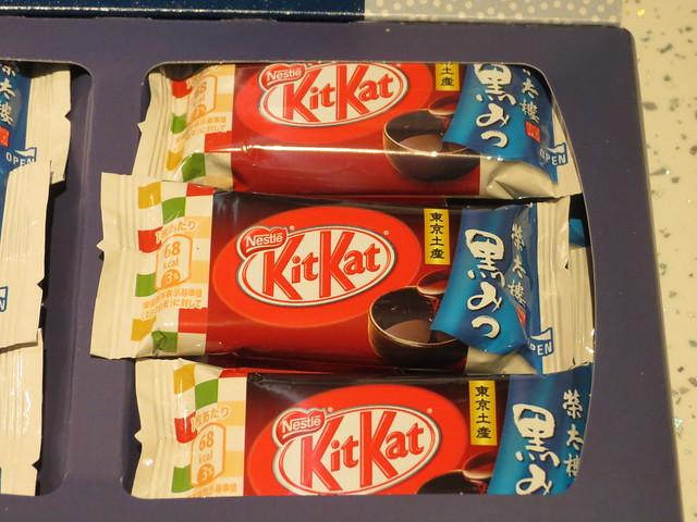 榮太樓黒みつ (Eitaro kuro mitsu – black honey) Kit Kats, Tokyo (Japan)