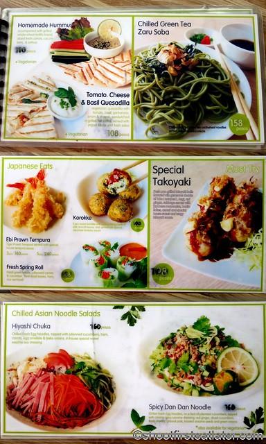 Kozui Green Tea menu