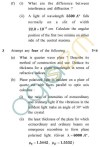 UPTU B.Tech Question Papers -TAS-101/201- Special Carryover Examination, 2006-2007 Physics