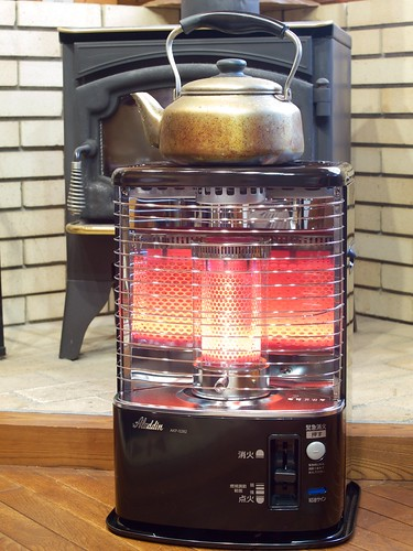 Aladdin Oil Heater AKP-S282