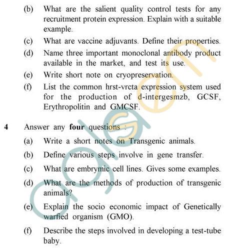 UPTU B.Tech Question Papers -BT-604 - Animal Tissue Culture