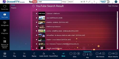 OceanKTV แอปร้องเพลงคาราโอเกะบน QNAP Turbo NAS