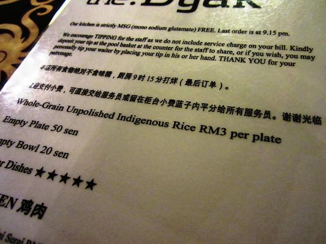 Dyak menu