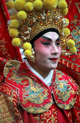 Chinese New Year 2013: YEAR of the SNAKE - One Rainy Wish