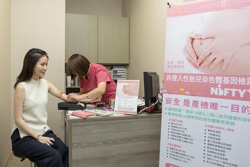 台灣基康非侵入基因檢測花小豚 (20)