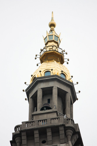 Met Life Building Tower