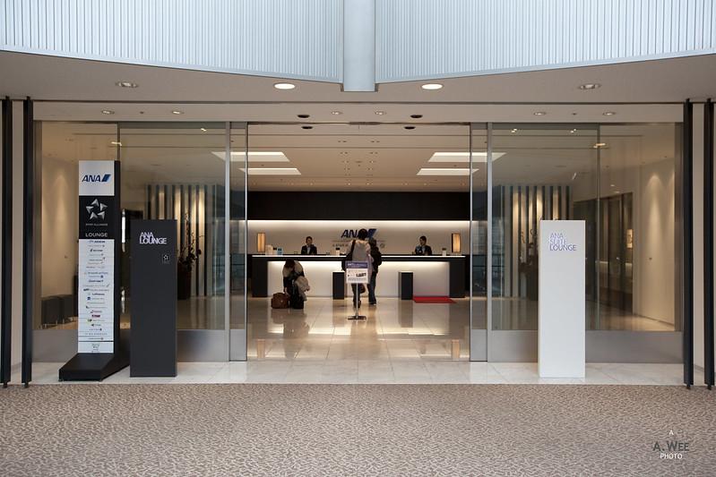 Entrance to ANA Lounge