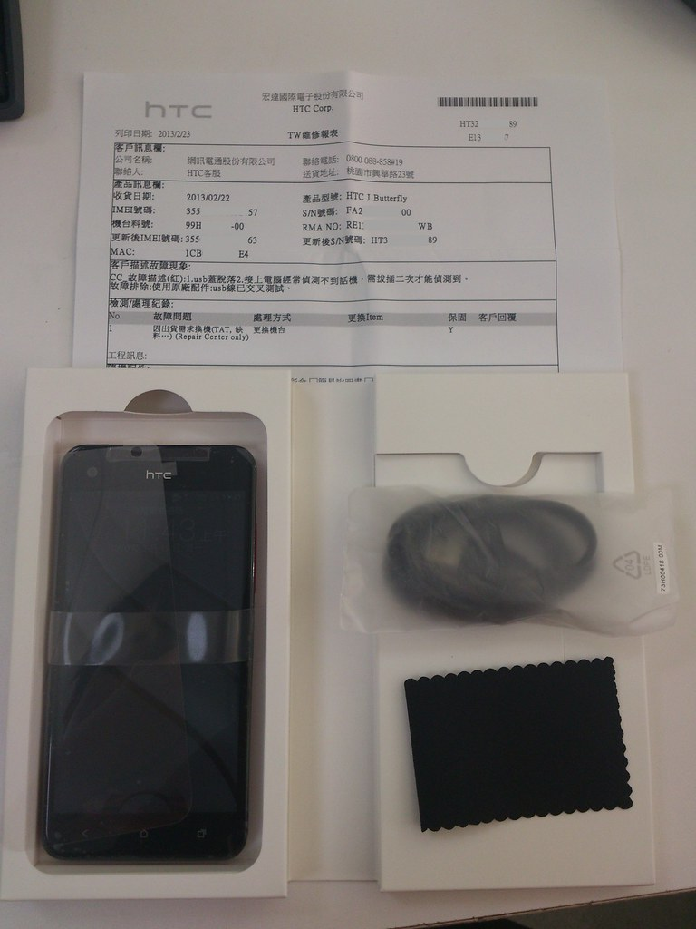 HTC Butterfly 內部零件頂到螢幕 - Mobile01