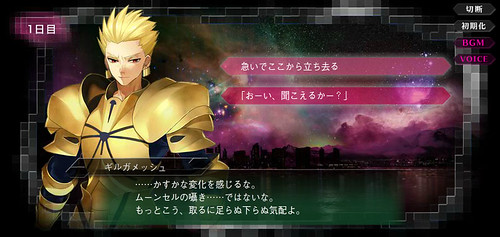 Fate_Extra_CCC_Gil_Viral