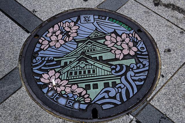 Alcantarilla Ōsaka-jō