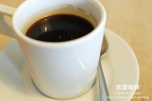 [ 新市 ] 小鎮簡約慢活,首富咖啡 HOME Cafe @ 娜娜 緩慢的生活日常 :: 痞客邦
