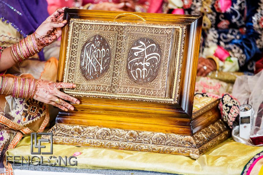 Sani & Javed's Imam Zamin/Aameen   Jaffari Center   Atlanta Indian Wedding Photography