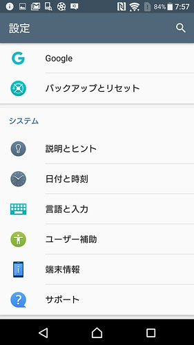 Screenshot_20160806-075755