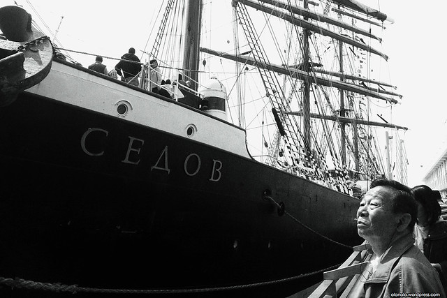 Sedov in Hong Kong