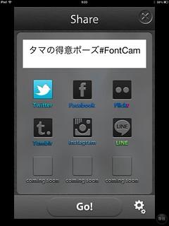 カメラロール-456