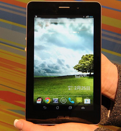 Mobile Device Users Move to Tablets, Smartphones for Web Access: MWC
