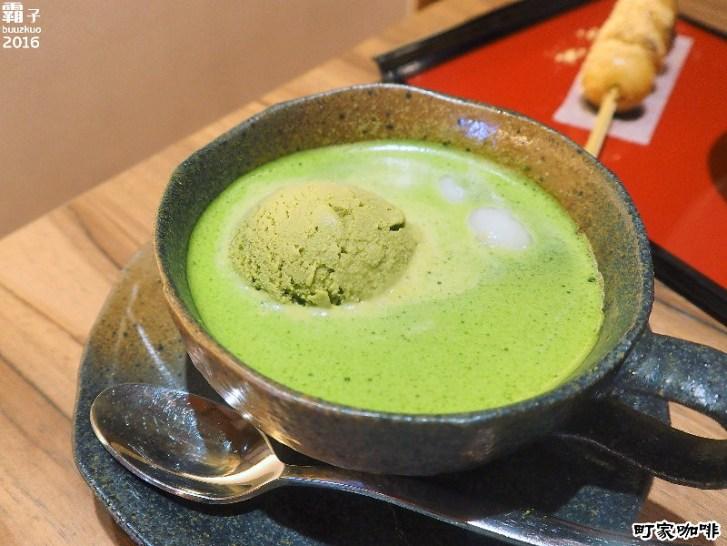 29579291235 f5f9488482 b - 町家咖啡,日式茶屋內有精緻抹茶甜點~(已歇業)