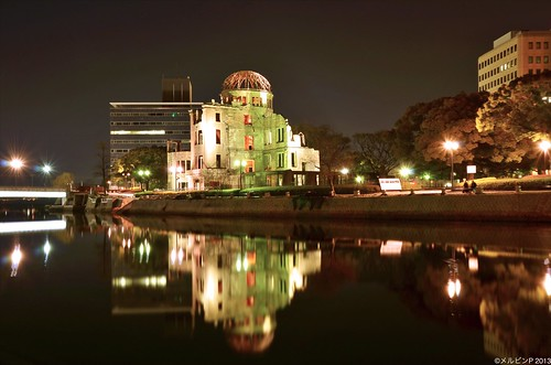 The Hiroshima Peace Memorial (Genbaku Dome)