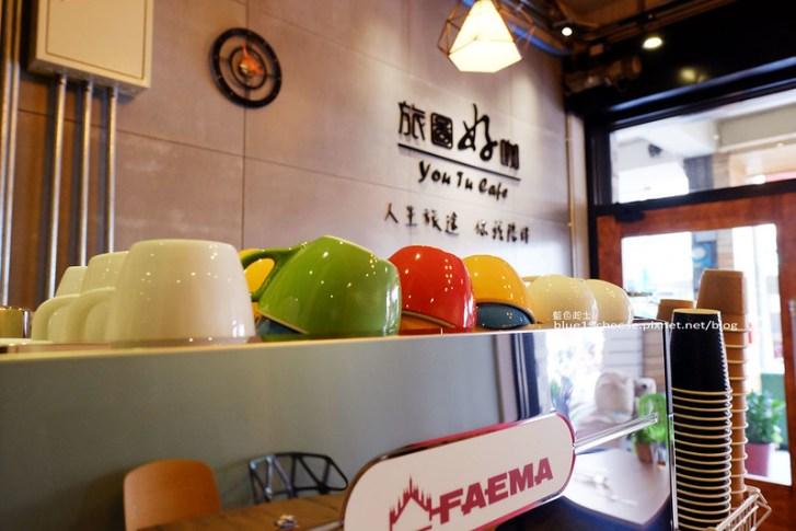 28497752301 5300372494 c - 旅圖好咖You Tu Cafe-盤餐巧巴達午時特餐沙拉點心.還有漂亮的微舒打系列飲品.世紀小吃對面