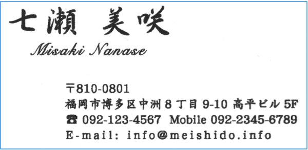 50_mac_普通紙