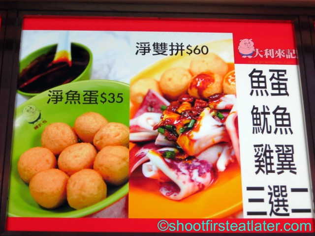 Cafe Tai Lei Loi Kei Macau menu-002