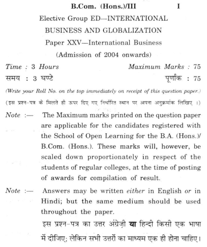 DU SOL: B.Com (Hons) Programme Question Paper