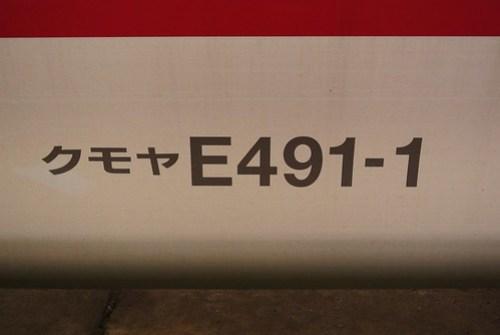 DSC_4866