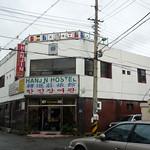 Hostel 5