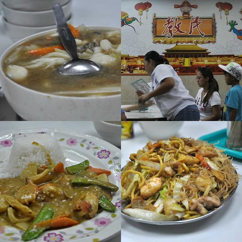 Kaw Bin