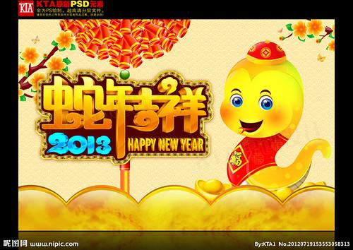 悅夢床墊2013的新展望