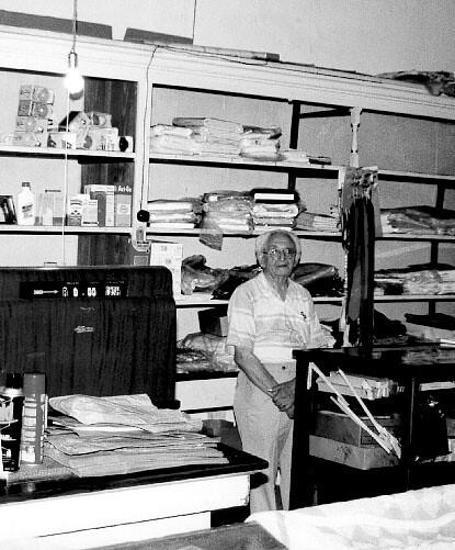 Aaron Kline's Whale Store, Alligator MS