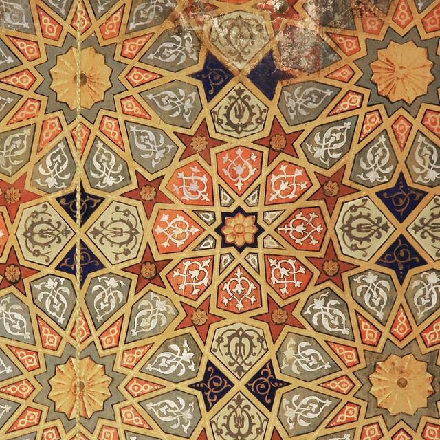 Islamic Art Lesson Ideas For School Children