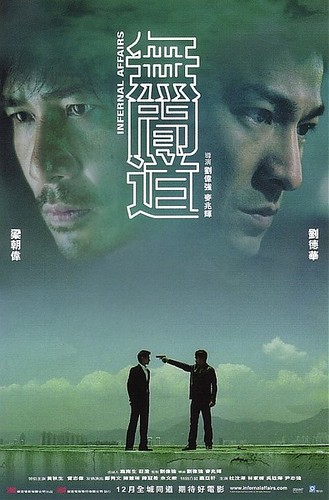 無間道1-3(2002)MKV高清版_經典香港電影巔峰之作 – 經典電影網